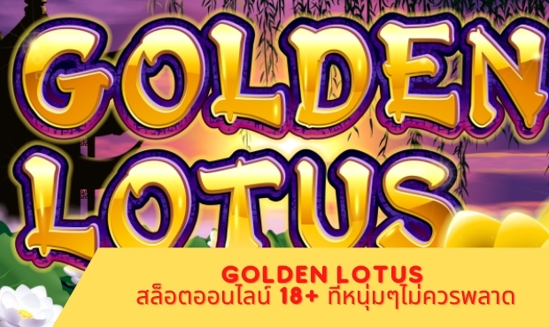 game slot golden Lotus